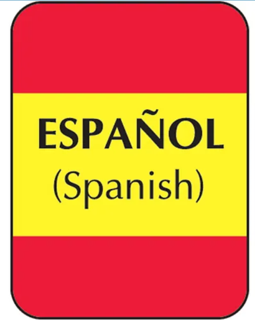 an image of the red and yellow Espanol (Spanish) spine label sticker on children's books