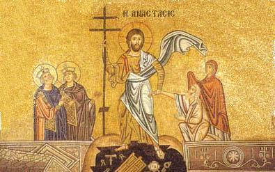 http://theologoi-kritis.sch.gr/images/stories/pictures/anastasi.jpg