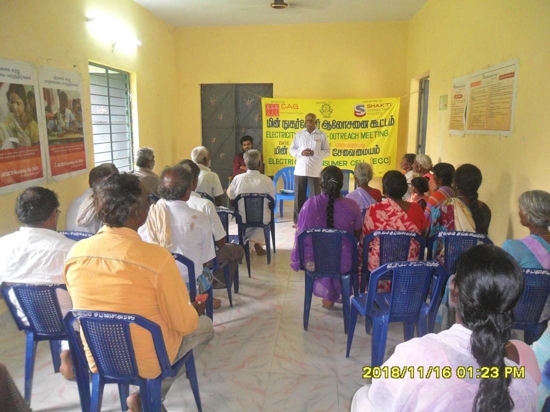 D:\Outreach Meeting PHOTOS\November\Tiruvannamalai\SAM_0969 - Consumer Tiruvannamalai.JPG