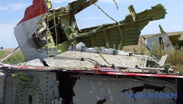 Трагедия МН17. Судный день приближается