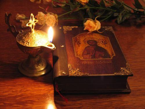 Προσευχή-για-τη-μελέτη-της-Αγίας-Γραφής (1).jpg