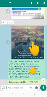 How to Save WhatsApp messages like this without a Screen Shot ? this easy way will be very useful