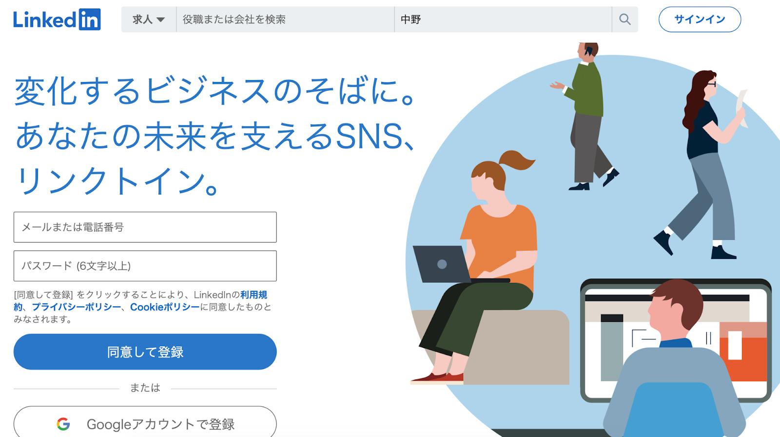 BtoBマーケティング用語集をアイウエオ順   「ラ」行編