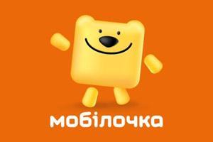C:\Users\Леша\Documents\Трудоустройство\1352991952_mobilochka.jpg
