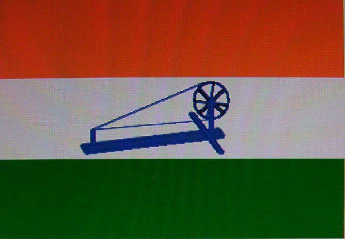 5th flag.jpg