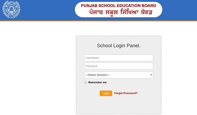 PSEB Admit Card