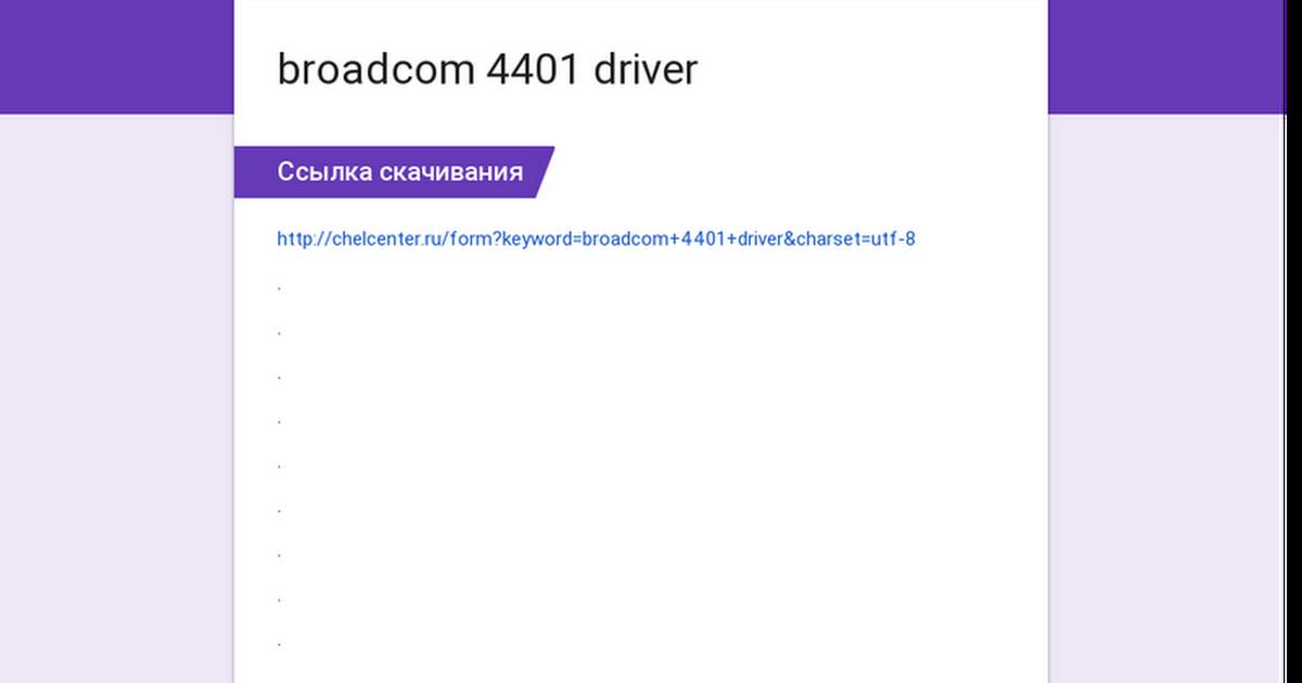 Broadcom 440x driver for xp.