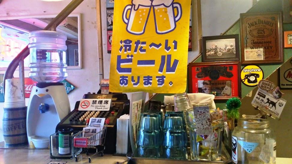 台北美食推薦-中山區平價美式餐廳【66平方和風洋食店】
