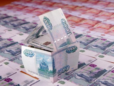 укажите количество денег и вид актива
