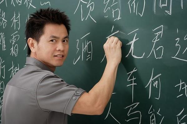 Có nên học gia sư tiếng Trung tại nhà?