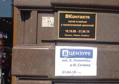 Павел Дуров уехал из России: «Эта страна несовместима с интернет-бизнесом»