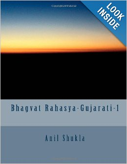 bhagvat-1.jpg