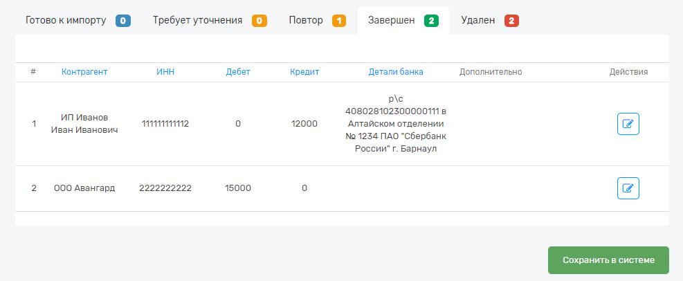 screenshot-test.flores.cloud-2017-10-20-16-11-09-812.png