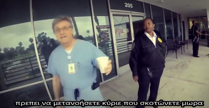 Ο γιατρός που κάνει τις εκτρώσεις έχει παράξενη φωνή και δαιμονική συμπεριφορά!