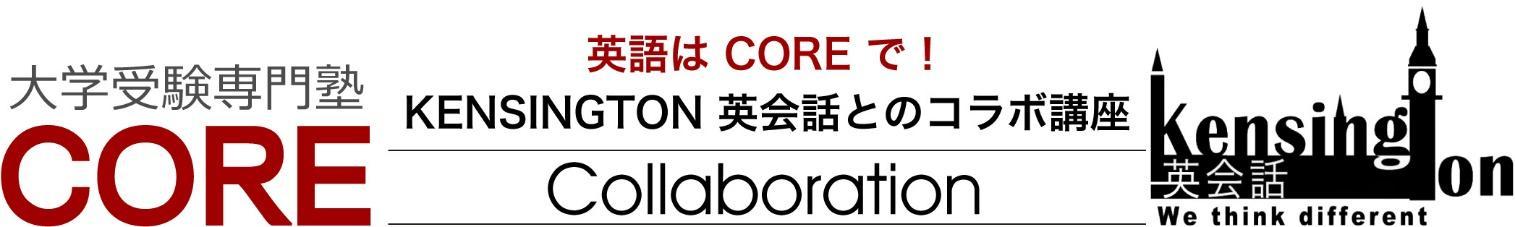 http://core-fukuoka.com/images/english/english_title.jpg