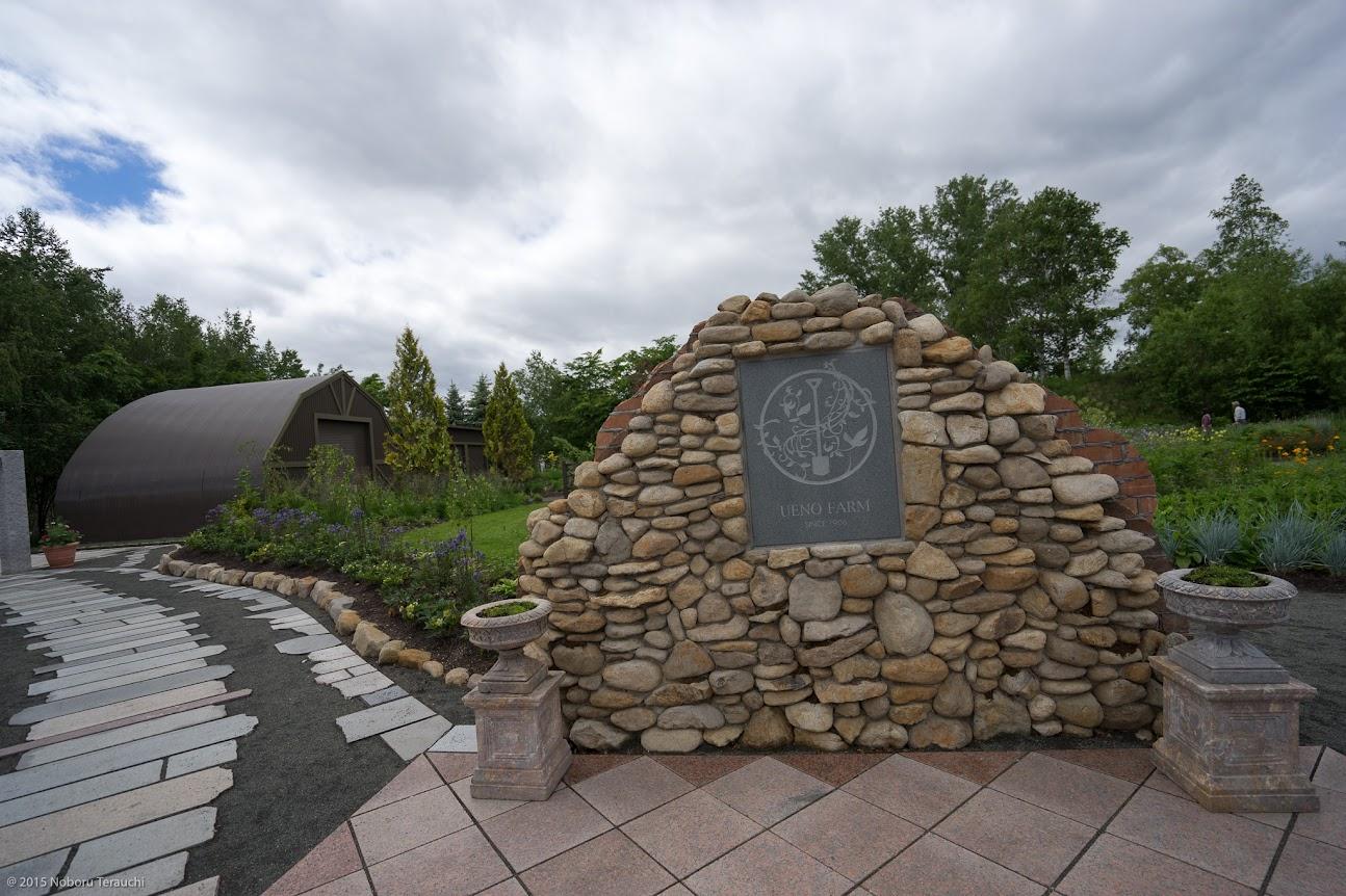 ノンノの庭の石碑