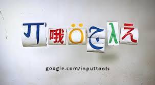 Apps de Google - Herramienta de introducción de texto