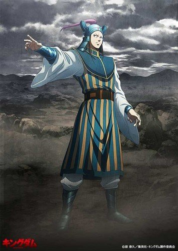 Go Hou Mei Kingdom saison 3