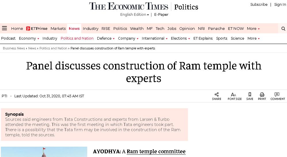 Ram Kashi ET.png