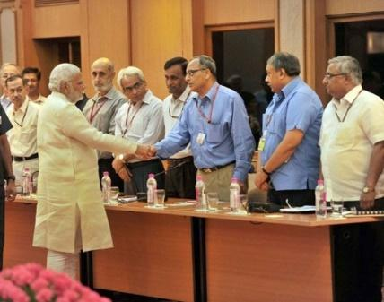 Image result for prime minister's office india upsc