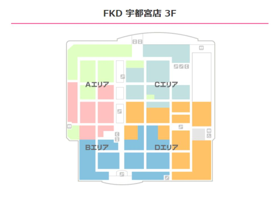 B027.【FKD宇都宮店】3Fフロアガイド170526版.jpg