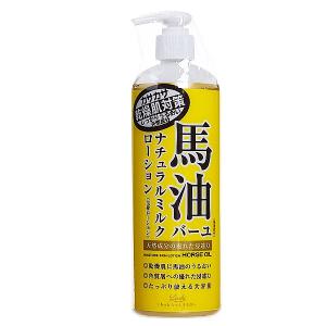 日本進口馬油485ml (無香料添加 可搭配精油使用)