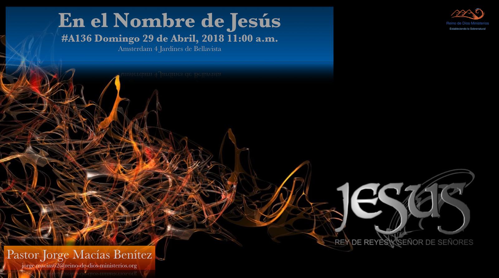 A118 ¿Quién es el Espíritu Santo? | REINO DE DIOS