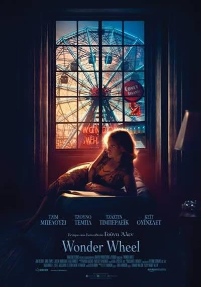 https://www.myfilm.gr/v2/images/stories/2017/wonder-wheel/Poster.jpg