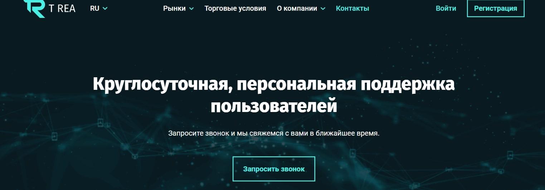 LibBit: отзывы и подробный обзор предложений в 2021 году обзор