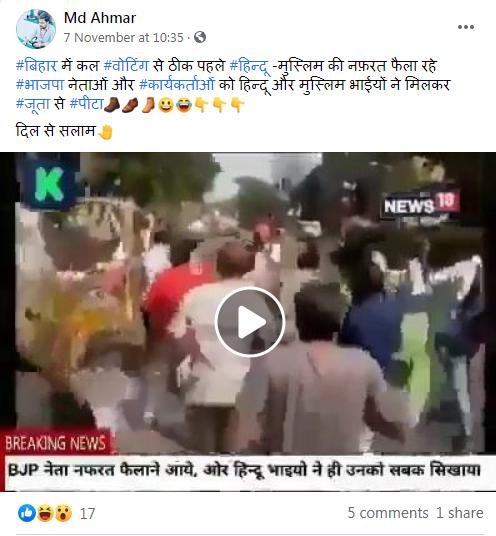 C:\Users\Lenovo\Desktop\FC\Kolkata Clashes.png