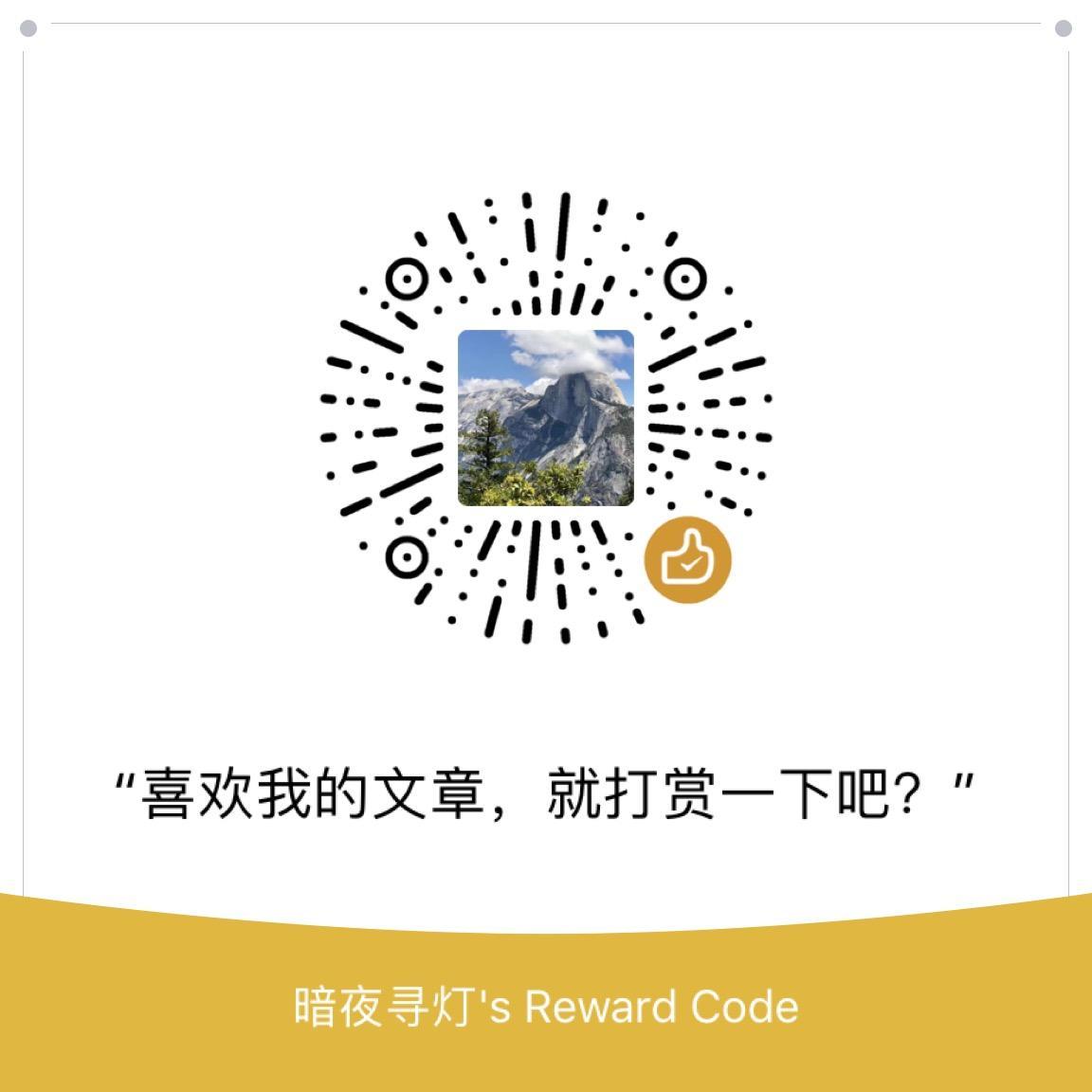 C:\Users\Winston WU\Desktop\reward.jpg