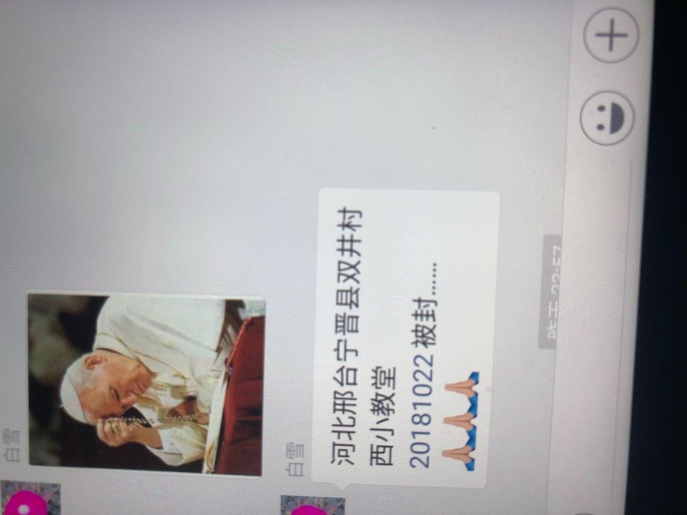 /Users/oldchen/Desktop/IMG_1446.jpg