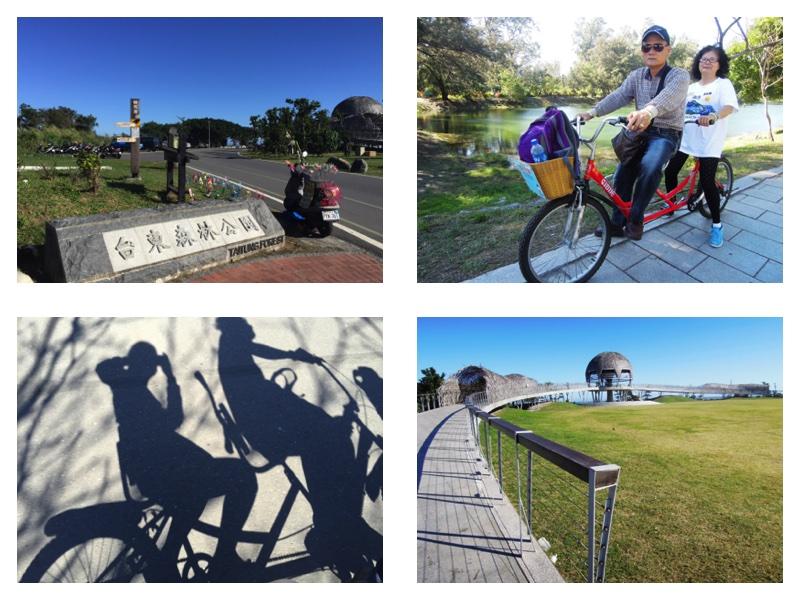 台東森林公園騎腳踏車