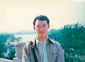 Ông Lưu Vĩnh Vượng.