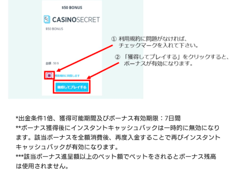 casino secret luckyniki