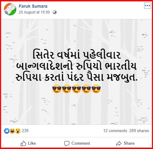screenshot-www.facebook.com-2019.08.31-18_57_17.png