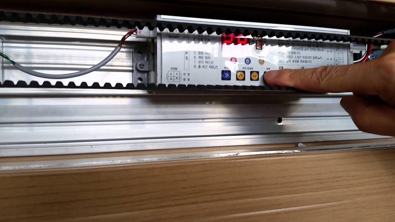Ray và thiết bị của cửa Hàn Quốc hãng KYK