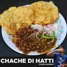 Chache Di Hatti, Kamala Nagar