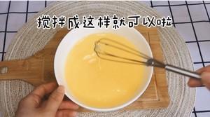 肉末蒸蛋🥚的做法 步骤5