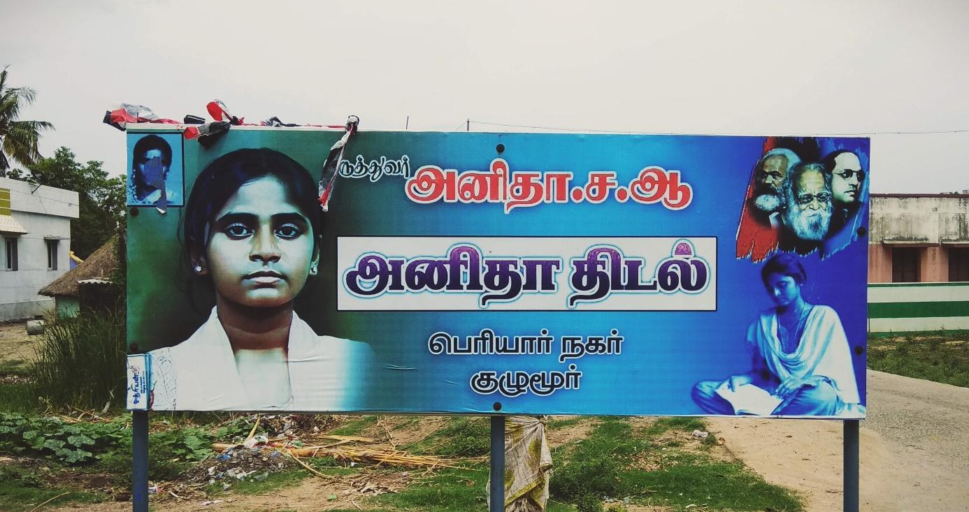 C:\Users\Chandraguru\Pictures\Anitha\Identity Factor The signage says it all as you get to Kulumur.jpg