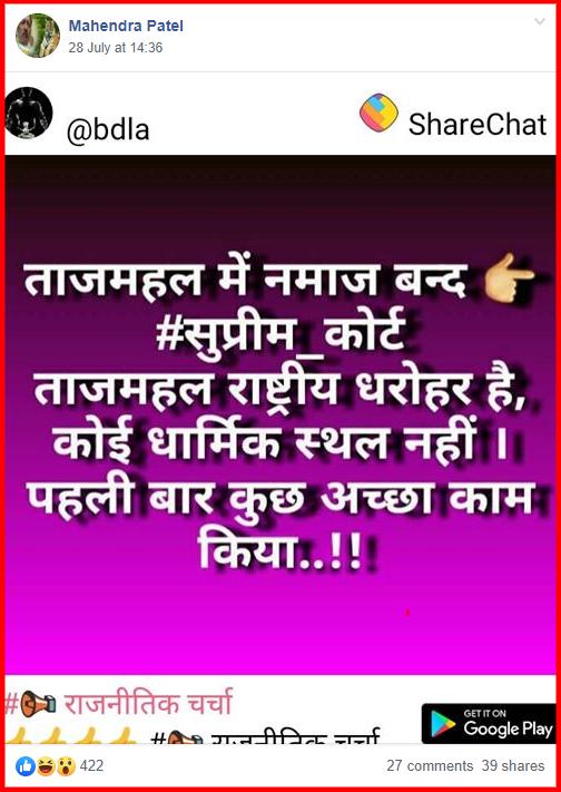 screenshot-www.facebook.com-2019.08.02-14-22-47.png