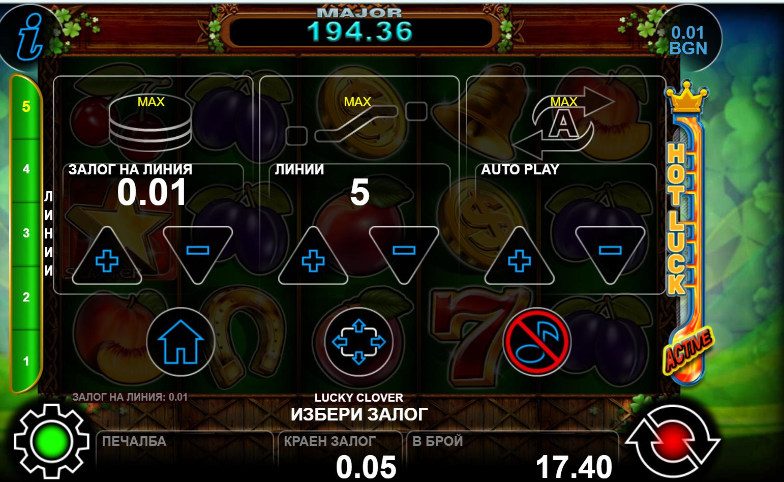 auto play casino slot igri-komarbet.com