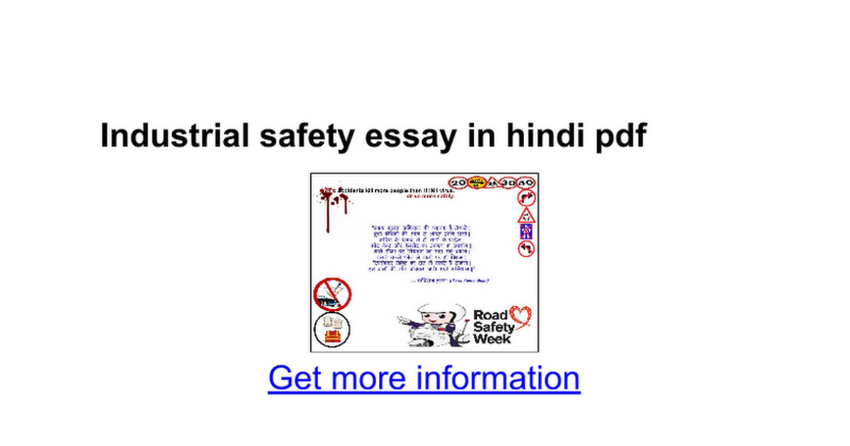 essay on how to develop road safety measures Free essays on road safety measures get help with your writing 1 through 30.