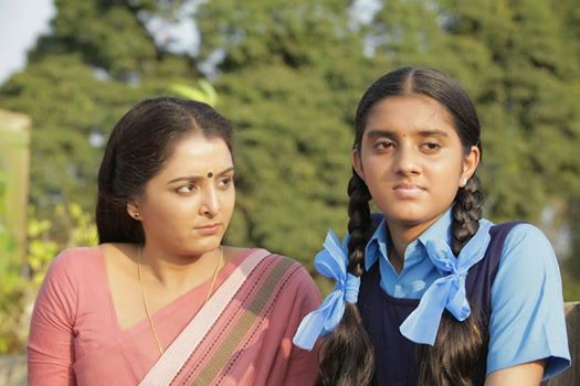 How Old Are You? I  Malayalam Movies with Strong Female Characters