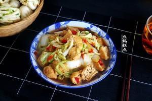 又一好吃的大白菜做法,花不到5块钱,家常下饭的做法 步骤11