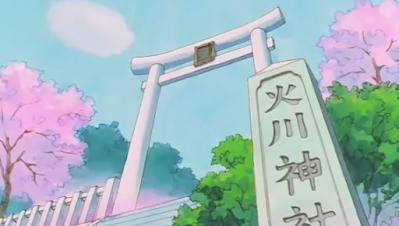 Azabu Hikawa Shrine (Sailor Moon)