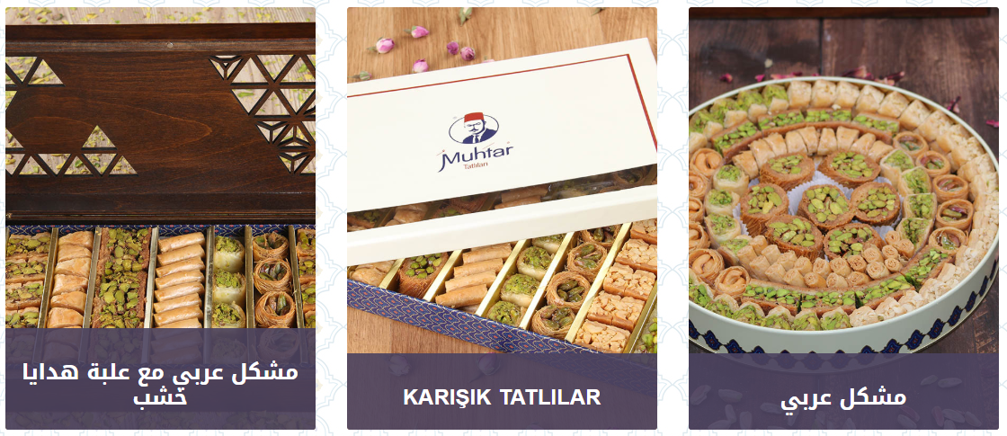 Al Mukhtar Sweets