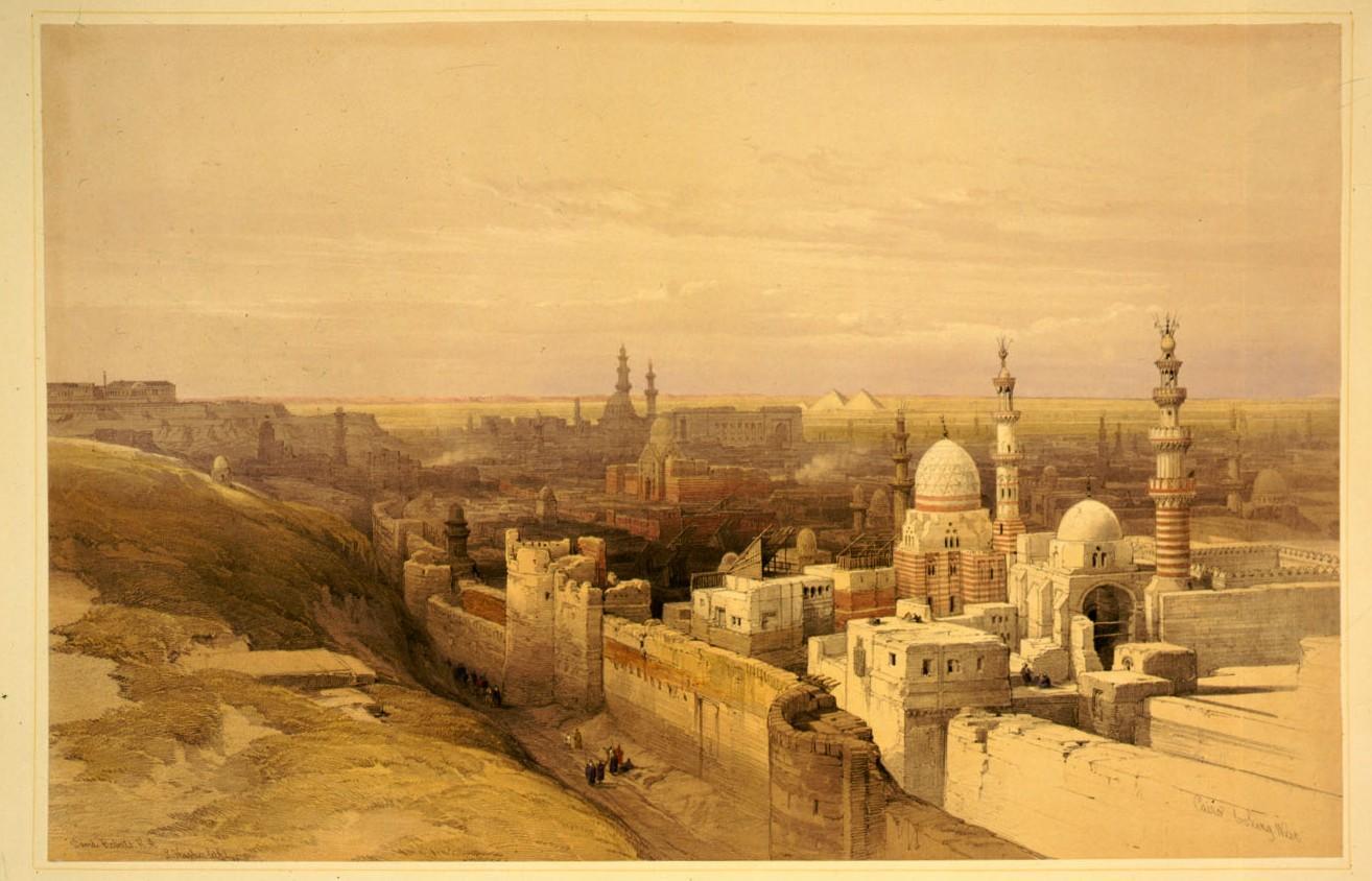 القاهرة, تاريخ, شارع المعز