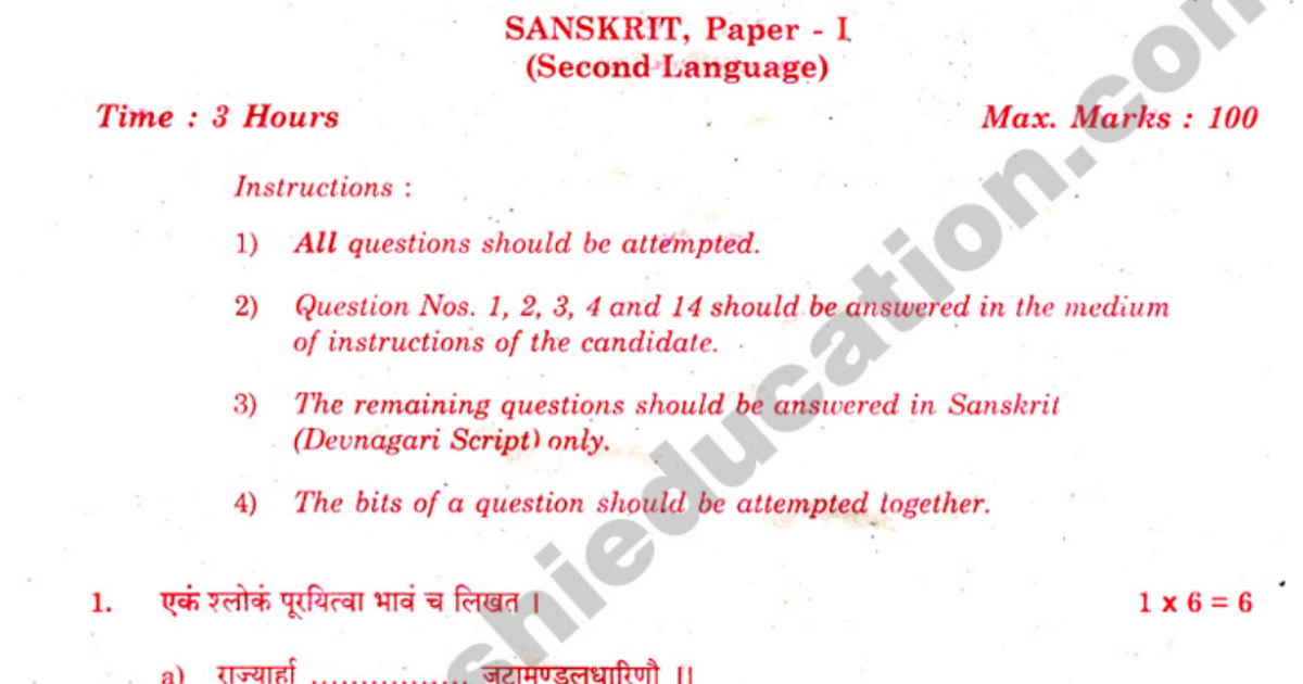 intermediate question papers