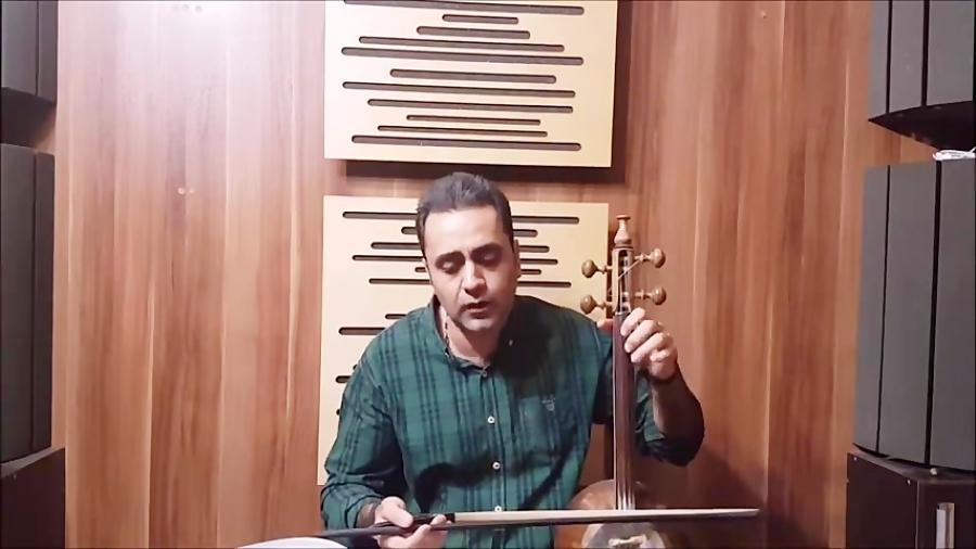 چهارمضراب ماهور ردیف دوم ابوالحسن صبا ایمان ملکی ویولن